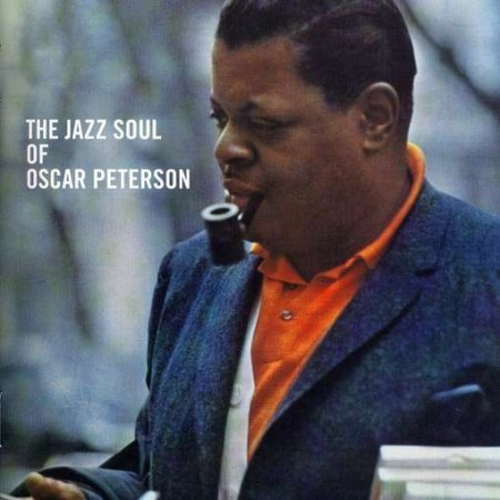 musical Influences, oscar peterson, music consultant, music coach, music producer, college speaker, loren weisman